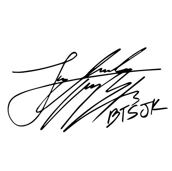 Автограф Чонгука